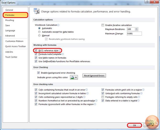 اکسل 2010 یا اکسل 2013 نام ستون در اکسل R1C1 Reference منوی تنطیمات اکسل excel options آموزش اکسل نام گذاری سلول ها