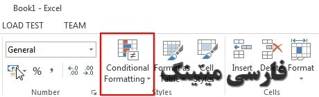 tab conditional formatting dar excel شرط گذاشتن در اکسل amozesh excel تب استایل منوی استایل در اکسل style menu