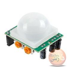 سنسور تشخیص حرکت PIR (Passive Infrared) Sensor