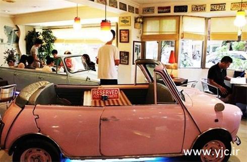 نمایشگاه ماشین در رستوران namayeshgah mashin dar resturan