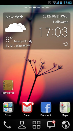 نرم افزار تغییر تم اندروید GO Launcher EX-تغییر تم-theme changer-محبوب ترین برنامه تغییرتم و ظاهر-تعویش پشت زمینه صفحه گوشی-گوشی های ادروید-Android