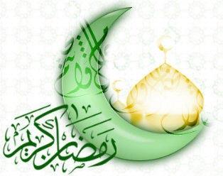 توصیه های پزشکی در ماه مبارک رمضان-tosie haye pezeshki dar mahe ramezan-ماه رمضان-ramadan month-توصیه بهداشتی و تغذیه در رمضان