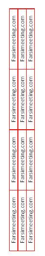 Paste Special-کپی مخصوص ورد-charkhandane jadval-چرخاندن جدول-rotate table-چرخاندن متن در ورد-charkhandane matn dar word-چرخاندن جدول در ورد 2007 - Microsoft Word - Rotate Table