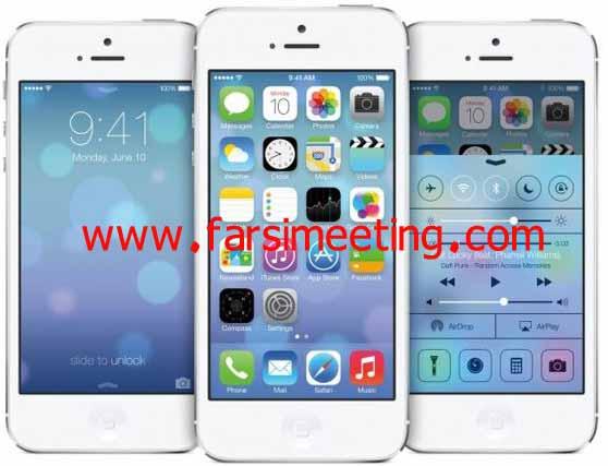 Phone 4، iPhone 4S,iPhone 5-بهترین بخشی از iPhone بعدی ممکن است خود تلفن نباشد-ستاره iPhone جدید Apple ممکن است تلفن نباشد-iPhhone 5S-آیفون 5 اس-سیستم عامل جدید اپل-iOS7-آی او اس هفت-FAUX-دیوید برنارد-steve jobs-استیو جابز
