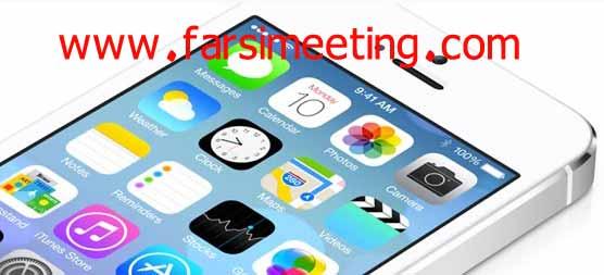 iPhone 4، iPhone 4S,iPhone 5-ستاره آیفون جدید اپل ممکن است تلفن نباشد-آی او اس 7-ستاره iPhone جدید Apple ممکن است تلفن نباشد-iPhhone 5S-آیفون 5 اس-سیستم عامل جدید اپل-iOS7-آی او اس هفت-FAUX-دیوید برنارد-steve jobs-استیو جابز-قیمت گوشی اپل-gheymate apple-موبایل اپل