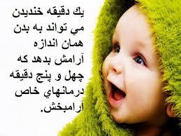 http://www.farsimeeting.com/images/imgnews/khandidan.jpg