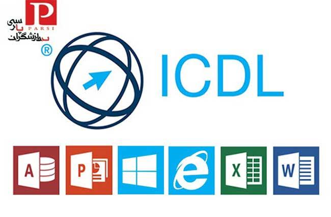 آموزشگاه-كامپیوتر-پردازشگران-پارسی