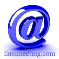 سایت های ارائه دهنده خدمات email خارجی-ایمیل رایگان-آموزش ساخت ایمیل-yahoo mail-جی میل-aol mail-هات میل-ایجاد ایمیل ساده