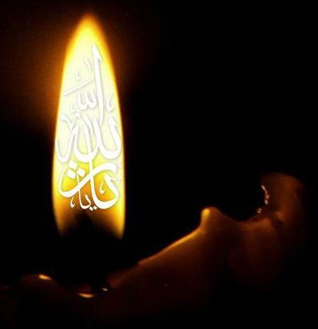 http://www.farsimeeting.com/images/imgnews/sms-mahe-moharam.jpg