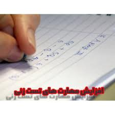 آموزش_کامل_تکنیکهای_تستزنی_مهندسی_معکوس