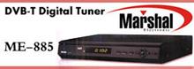 گیرنده تلویزیون دیجیتال مارشال مدل  ME885 - ستاب باکس - مبدل دیجیتال