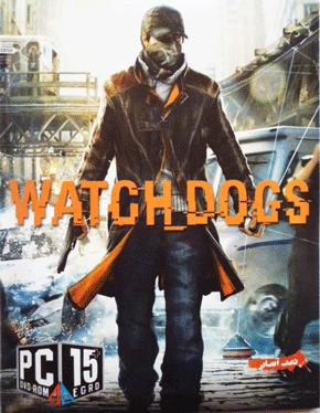 بازی_WATCH_DOGS