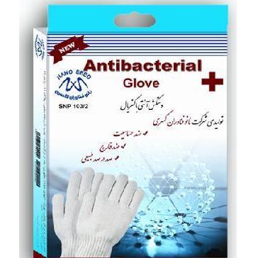 دستکش-آنتی-باکتریال-نانو-پنبه-ای-اعلاء-دستکش-دستکش آنتی باکتریال-dastkesh-دستکش نانو-محصولات نانو نقره-دستکش ضد آلرژی-دستکش ضد حساسیت پوستی-نانوسيد