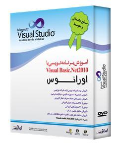 آموزش_برنامه_نویسی_با_VB.Net