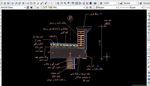 نقشه-دتایلهای-ساختمانی(شماره-1)-نقشه های ساختمانی-details sakhtemani-نقشه دتایل-ساختمان-اتوکد