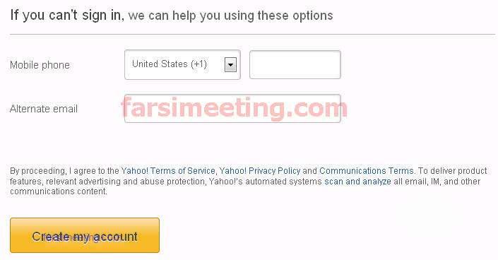 Amoozesh sakht email yahoo-آموزش در حل مشكل ساخت ايميل