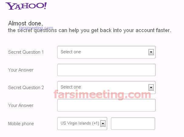 آموزش فرم های Yahoo-ساخت ایمیل