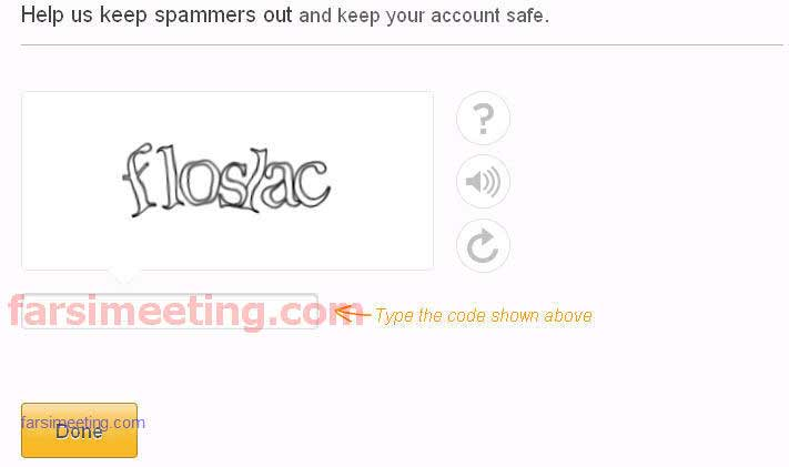 captcha yahoo mail