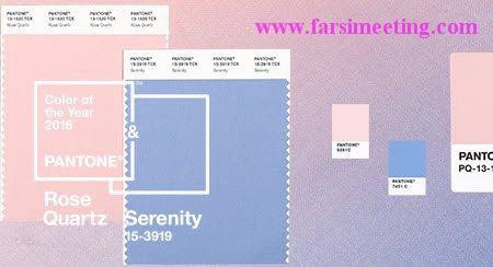 رنگ سال 2016-رنگ سال 95-سفید استخوانی-صورتی ملایم-آبی بنفش-گلبهی و رز کوارتز-Rose Quart