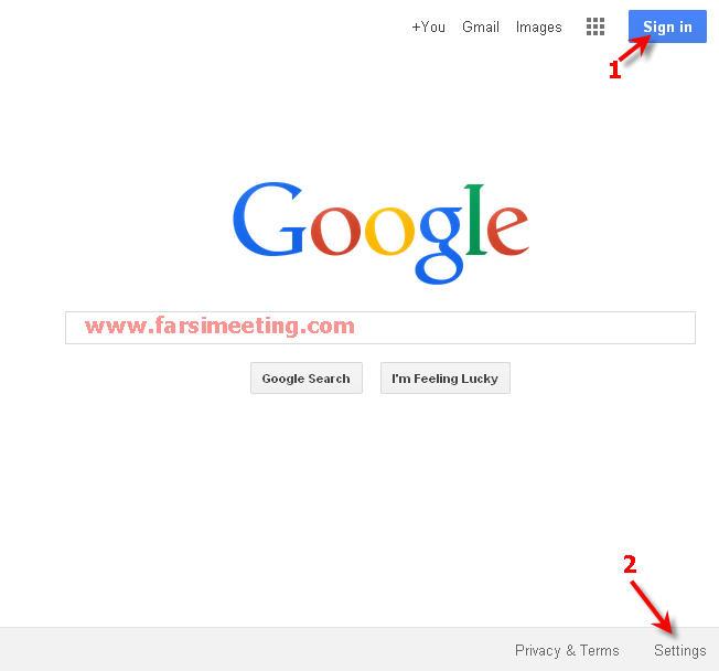 ساخت جیمیل-جیمیل-جی میل-ساختن ایمیل-ساخت gmail-ساخت ایمیل-جیمیل فارسی-ساختن gmail-روش ساخت ایمیل-ساخت ایمیل در گوگل-ورود به جیمیل-farsimeeting.com-ساختن جی میل-ساخت ایمیل فارسی-فارسی میتینگ