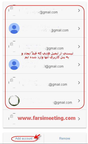 ورود به جی میل-ساخت جیمیل-جیمیل-جی میل-ساختن ایمیل-ساخت gmail-ساخت ایمیل-جیمیل فارسی-ساختن gmail-روش ساخت ایمیل-ساخت ایمیل در گوگل-ورود به جی میل-farsimeeting.com-ساختن جی میل-ساخت ایمیل فارسی