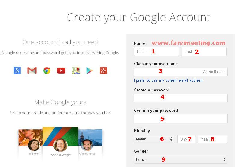 ساخت جیمیل-جیمیل-جی میل-farsimeeting.com-ساختن ایمیل-ساخت gmail-ساخت ایمیل-جیمیل فارسی-ساختن gmail-روش ساخت ایمیل-ساخت ایمیل در گوگل-ورود به جیمیل-ساختن جی میل-ساخت ایمیل فارسی