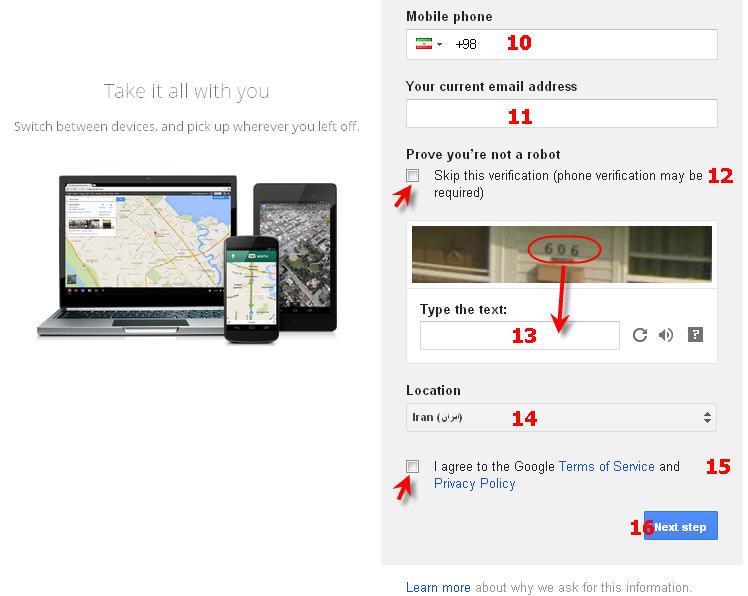 ساخت جیمیل-گوگل فارسی-جی میل-ساختن ایمیل-ساخت gmail-ساخت ایمیل-جیمیل فارسی-ساختن gmail-روش ساخت ایمیل-ساخت ایمیل در گوگل-ورود به جیمیل-فارسی میتینگ-ساختن جی میل-ساخت ایمیل فارسی