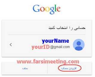 صفحه لاگین جی میل-sign in gmail-ایجاد پست الکترونیکی-log in google-account gmail-ساختن ایمیل جدید-ساخت ایمیل درگوگل-ساخت ایمیل در گوگل فارسی-ساخت ایمیل در یاهو فارسی-ساخت ایمیل در گوگل-ایجاد ایمیل جدید-ساختن ایمیل در گوگل