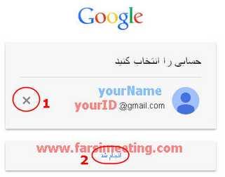 صفحه لاگین جی میل-delete gmail-حذف پست الکترونیکی-نحوه حذف کردن جی میل-ساخت ایمیل درگوگل-ساخت ایمیل در گوگل فارسی-hazf kardane email-حذف جی میل-ایجاد ایمیل جدید-حذف ایمیل در گوگل