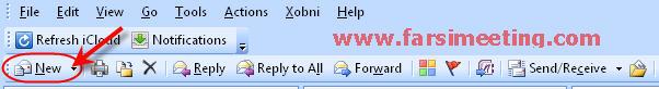 ارسال ایمیل توسط نرم افزار Outlook-فارسی میتینگ-farsimeeting.com-آموزش ارسال و دریافت ایمیل با نرم افزار اوت لوک-آموزش نرم افزار Outlook جهت مدیریت ایمیل ها مانند جی میل (Gmail) و ایمیل ایرانی و فارسی چاپار-نرم افزار اوت لوک چیست؟-Set کردن یا تنظیم کردن ایمیل جیمیل در نرم افزار Outlook جهت ارسال و دریافت-اوت لوک-outlook-مایکروسافت اوت لوک