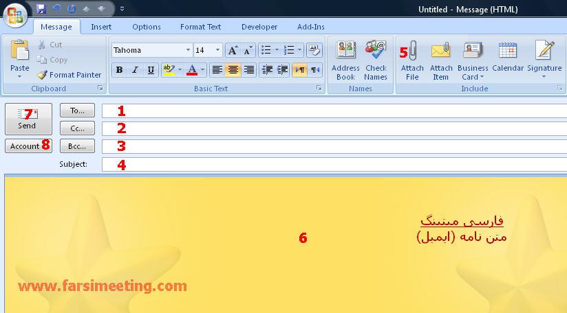 دریافت و ارسال ایمیل با اوت لوک ارسال ایمیل توسط نرم افزار Outlook فارسی میتینگ-farsimeeting.com-آموزش ارسال و دریافت ایمیل با نرم افزار اوت لوک-آموزش نرم افزار Outlook جهت مدیریت ایمیل ها مانند جی میل (Gmail) و ایمیل ایرانی و فارسی چاپار-نرم افزار اوت لوک چیست؟-Set کردن یا تنظیم کردن ایمیل جیمیل در نرم افزار Outlook جهت ارسال و دریافت-اوت لوک-outlook-مایکروسافت اوت لوک