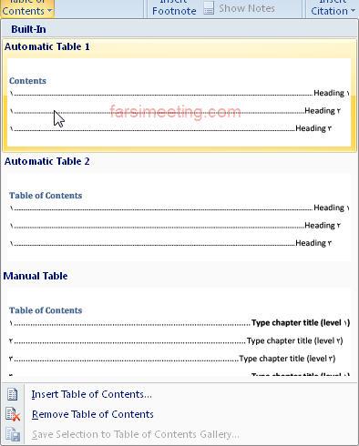 گزینه های Table of Contents-ایجاد فهرست - fehrest gozari dar word - فهرست پایان نامه