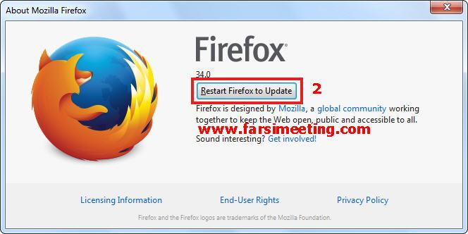 دانلود فایرفاکس-نحوه Update کردن یا بروز رسانی مرورگر موزیلا فایرفاکس Mozilla FireFox-نحوه بروز رسانی مرورگر فایرفاکس-About FireFox-اشکالات امنیتی-Restar Firefox to Update-فارسی میتینگ-farsimeeting.com