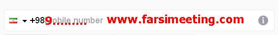 رفع مشکل شماره موبایل ایران در ساخت ایمیل یاهو با گوگل کروم-دور زدن تحریم یاهو-ساخت اکانت یاهو با گوگل کروم-google chrome-ایجاد اکانت یاهو-create account yahoo-یاهو-Inspect element