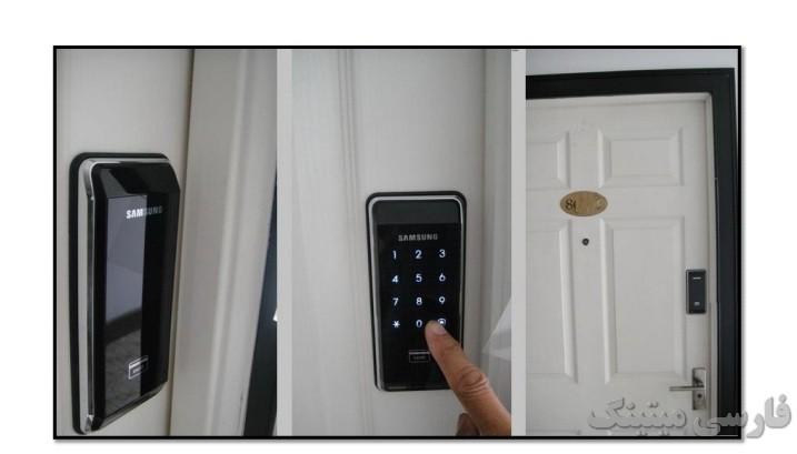 قفل رمزی و کارتی سامسونگ مدل Samsung SHS-2920-قفل رمزی سامسونگ با قابلیت باز شدن قفل توسط رمز و کارت-قیمت قفل رمزی سامسونگ-قیمت قفل کارتی سامسونگ-heymate ghofle ramzi va karti samsung-تعمیر قفل های کارتی سامسونگ-مرکز تعمیرات قفل رمزی