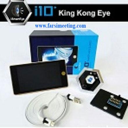 chesmi darb digital-چشمی درب ismart-چشمی الکترونیکی-ismart eye دزدگیر هوشمند-اسمارت آی-cheshmi dar-دربازکن با موبایل-چشمی درب هوشمند چشمی سیم کارت خور-محافظی هوشمند