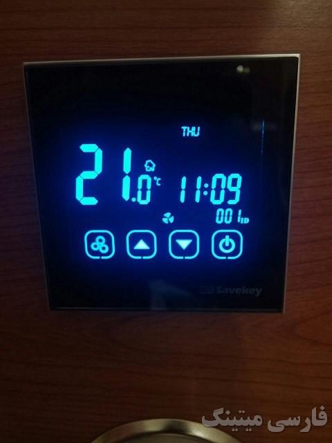 کلید ترموستات تاچ هوشمند-smart thermostats key touch-کلید تاچ ترموستات دیجیتال-هوشمند سازی-kelid termostat-ترموستات تاچ موبایل-termostat hoshmand-تاچ ترموستات پراید-ترموستات چیست-هوشمندسازی-ترموستات دیجیتال-thermostats key-کلید ترموستات دیجیتال