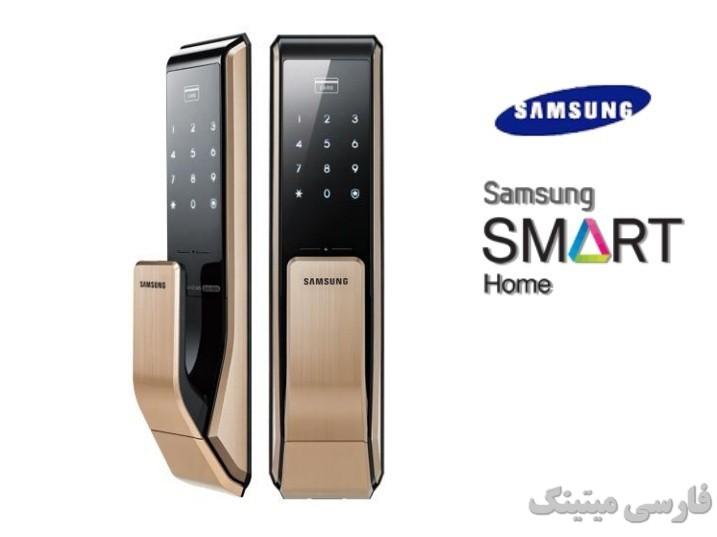 قفل رمزی و کارت سامسونگ مدل Samsung SHS-P810-قفل رمزی سامسونگ با قابلیت باز شدن قفل توسط رمز و کارت-قیمت قفل رمزی سامسونگ-قیمت قفل کارتی سامسونگ-تعمیر قفلهای کارتی سامسونگ-خرید اینترنتی قفل سامسونگ-مرکز تعمیرات قفل رمزی