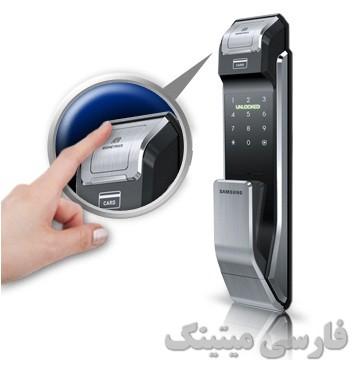 قفل رمزي و کارت سامسونگ مدل Samsung SHS-P910 مجهز به سیستم ورودی دوبل کارت و رمز خريد اينترنتي قفل سامسونگ مرکز تعميرات قفل رمزي قفل رمزی سامسونگ با قابلیت باز شدن قفل توسط رمز و کارت قیمت قفل رمزي سامسونگ-قيمت قفل کارتي سامسونگ gheymate ghofle kartii va ramzi samsung تعمیر قفلهاي کارتي سامسونگ