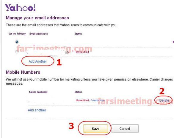 آموزش اعمال تغییرات در پروفایل Profile ایمیل یاهو-آموزش اعمال تغییرات در پروفایل Profile ایمیل yahoo-حذف شماره موبایل یاهو-انتخاب ایمیل آلترنیت-alternate email yahoo-آموزش حذف شماره تلفن همراه ایمیل یاهو-ویرایش پروفایل-پروفایل کجاست؟