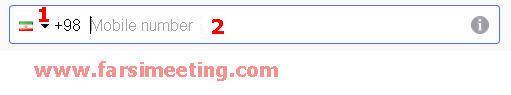 sakhte email وارد کردن شماره موبایل ایران sakhte email ساخت ایمیل یاهو ساختن email yahoo در مهرماه 93 بخش ششم وارد کردن شماره موبایل شماره موبایل آمریکایی shoj hdldg dhi رفع تحریم موبایل ایران در سایت یاهو farsimeeting.com