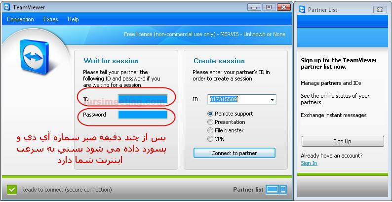 download teamviewer-دانلود نرم افزار teamviewer جهت ارتباط از راه دور-نرم افزار TeamViewer نرم افزاری با حجم بسیار کم
