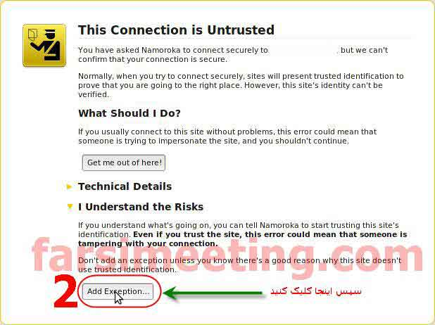 add an Exception-پیغام This Connection is Untrusted-یاهو خطا میده-error message-Certificates and identification-گواهی SSL-اجازه دسترسی به سایت یاهو-