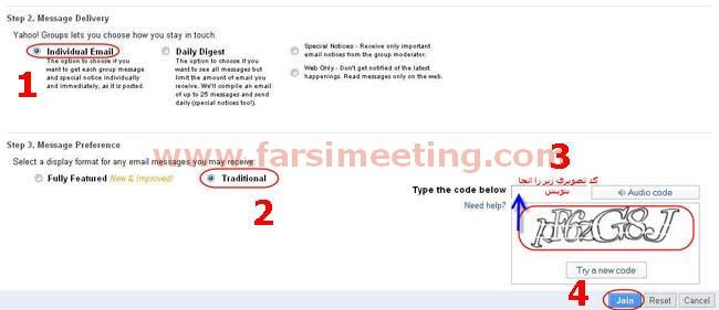 آموزش عضویت در گروه Yahoo فارسی میتینگ-گروه فارسی میتینگ-farsimeeting group-ارسال ایمیل-ersal email-آموزش ارسال ایمیل-Amoozesh ersal email ba grohe yahoo-ایمیل یاهو-yahoo group farsimeeting-گروه یاهو-yahoo groups-آموزش عضویت در گروه